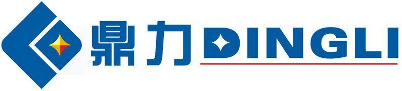 河南鼎力电力设备有限公司